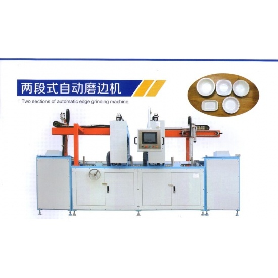 Automatic Melamine Plate Grinding Machine