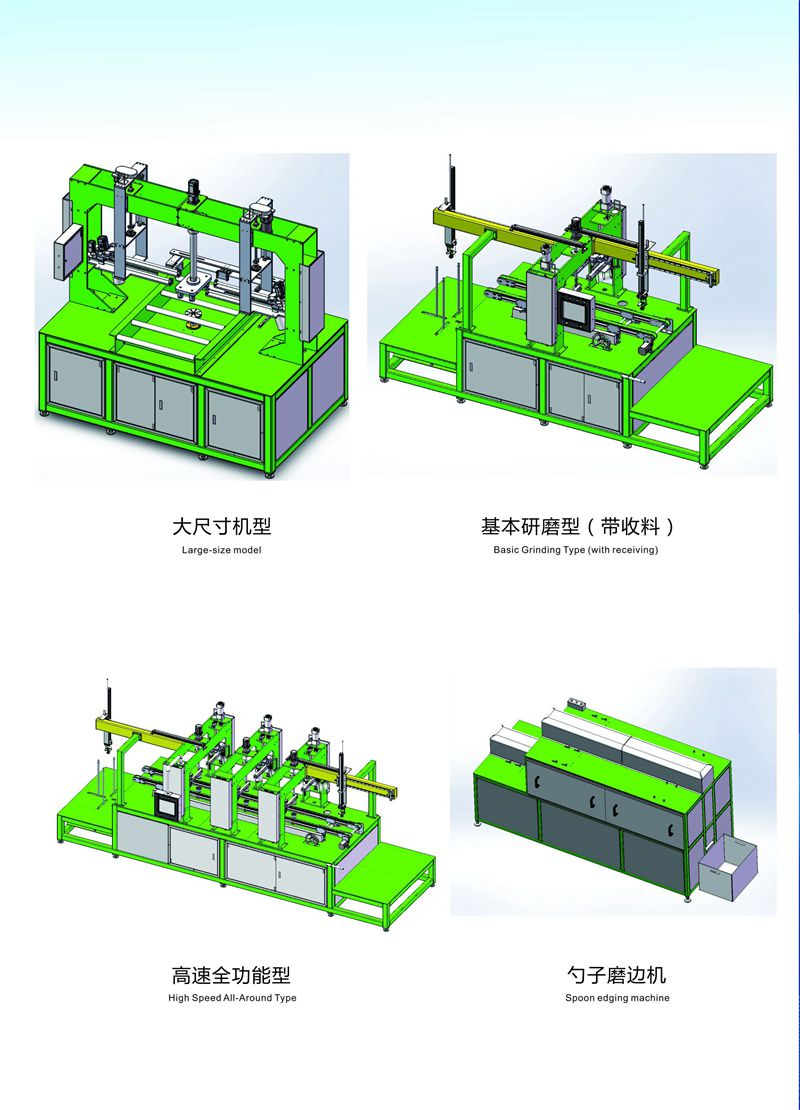 Automatic Melamine Dinnerware Grinding Machine