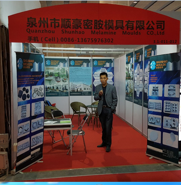 ATTEND THE 32ND CHINAPLAS TRADE FAIR IN SHANGHAI